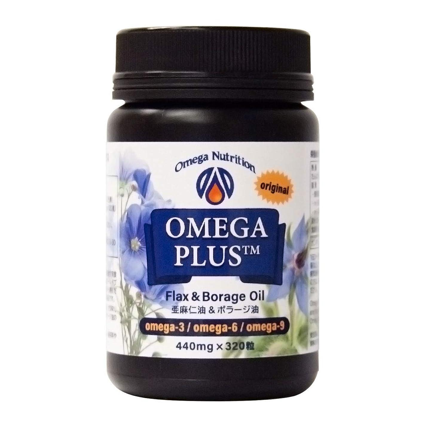 血色の良い厚いクッションオメガ3 & ガンマリノレン酸含有サプリメント オメガプラス440mg カプセル (320粒)
