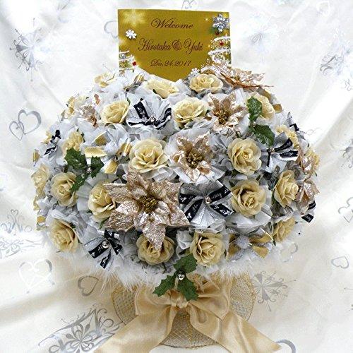 シュシュ〜chouchou〜のホワイトブーケプチギフト(ドラジェ3個入り)×50個セット【結婚式 プチギフト パーティー 花 オブジェ】