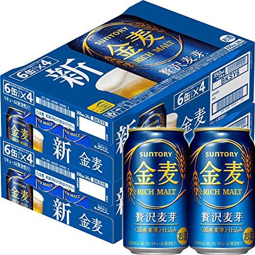 [Amazon限定ブランド] 【新ジャンル/第3のビール】2ケースまとめ買い サントリー 金麦 [ 350ml×48本 ] SPBC