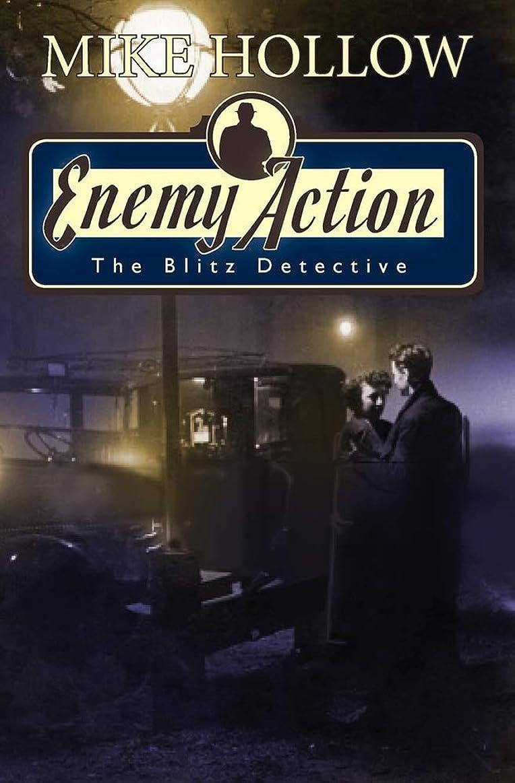 前売レイア試験Enemy Action (Blitz Detective)