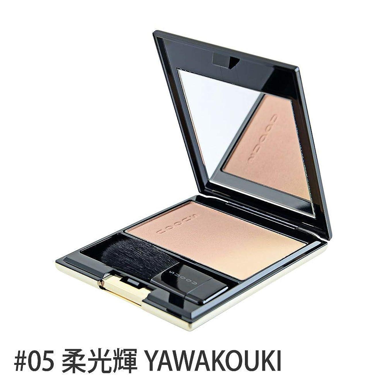 変換層ホイストSUQQU(スック) ピュア カラー ブラッシュ #05 柔光輝 YAWAKOUKI [並行輸入品]