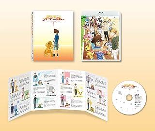 デジモンアドベンチャー LAST EVOLUTION 絆 [Blu-ray]