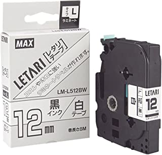 マックス ビーポップミニ テープカセット 12mm幅 白に黒文字 LM-L512BW