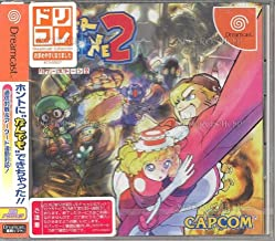 Power Stone 2 (DreKore series) [Japan Import]