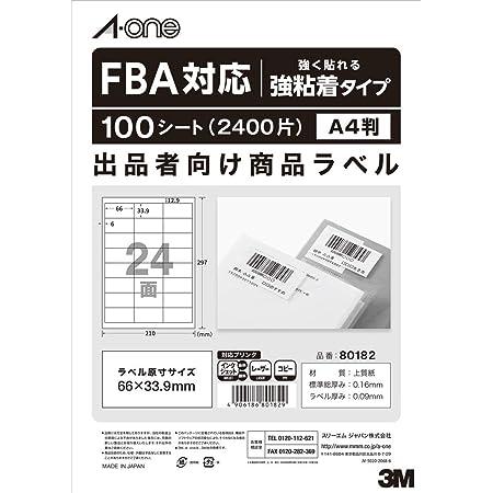 【Amazon.co.jp限定】 エーワン 出品者向け FBAラベル 強粘着タイプ 24面 100シート 80182