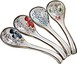COM-FOUR/® 12x cucharas de arroz asi/ático para cuencos de arroz o aperitivos por ejemplo cucharas de sopa y servicio hechas de porcelana blanca 12 piezas - cucharas