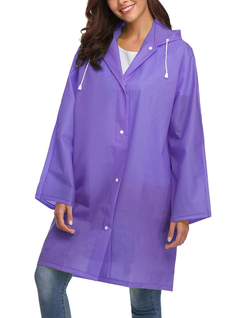 祖先便利無謀iColorlife(アイカラーライフ)軽量 レインコート メンズ レディース兼用 レインポンチョ 雨具 男女兼用 通勤通学 レインスーツ 収納袋付き