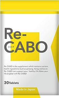 Re-CABO ( リカボ ) 糖質活用 サプリメント GLP-1 4種のジンセン 生姜エキス マヌカハニー を凝縮 1袋/30粒入