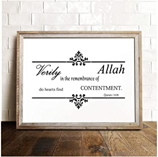 DNJKSA Islamic Allah Quote Wall Canvas Art Painting Picture, Verily in The Remembrance of Allah Canvas Prints Muslim Poster Home Decor/42x60cm-No Frame