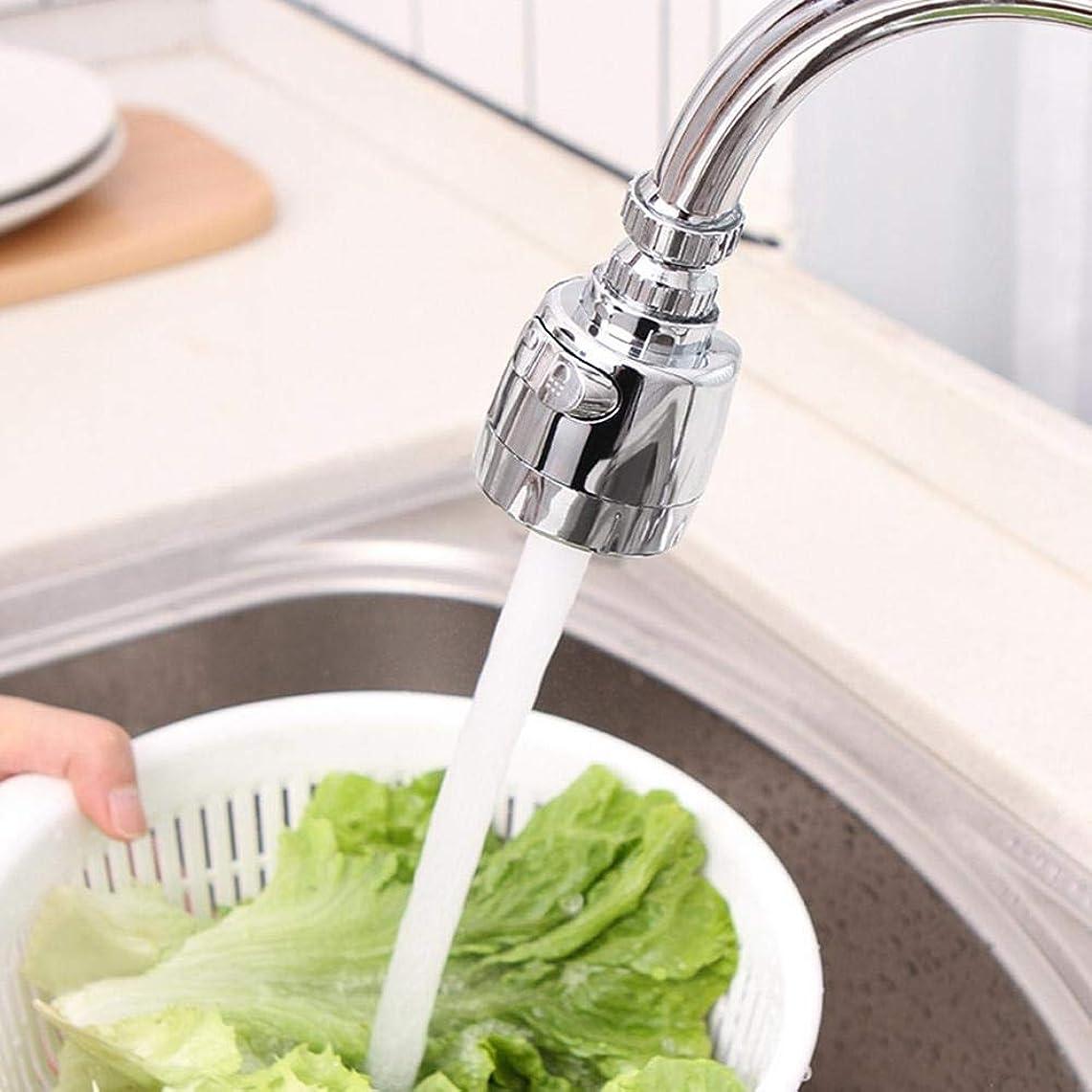 霜酸素コメントAllrightip Licentury-ホーム ノズル フィルター 蛇口 シャワー 蛇口変換 キッチン 節水 360度の回転 切り替え2段階モード 水漏れ防止 洗面台 浴室 thrifty