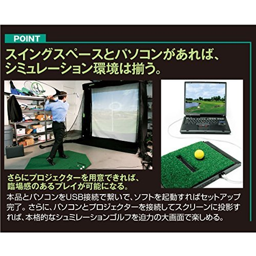 OptiShotGolf『OptiShot2』