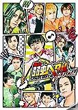 舞台『弱虫ペダル』SPARE BIKE篇~Heroes!!~[DVD]