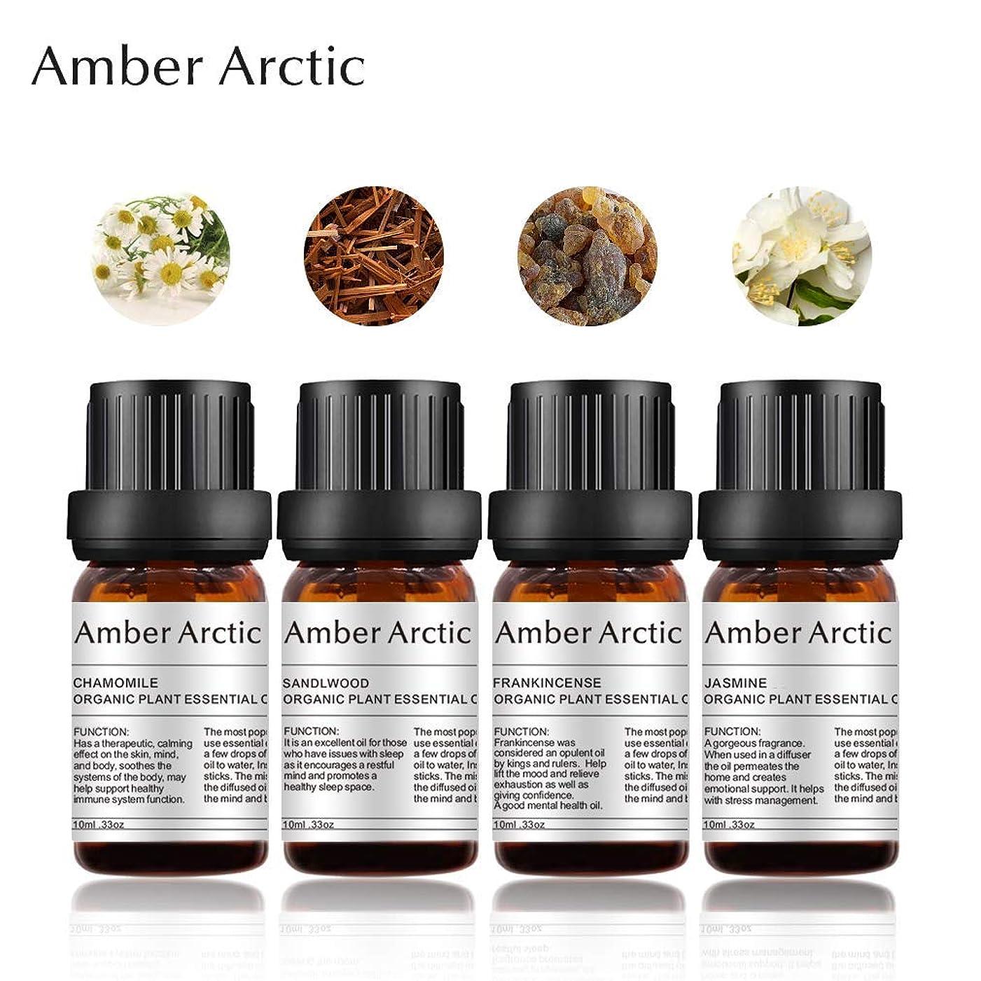 同一性ピニオン不可能なAmber Arctic 4 パック 精油 セット、 100% 純粋 天然 アロマ 最良 治療 グレード エッセンシャル オイル (ジャスミン、 カモミール、 サンダルウッド、 フランキンセンス)