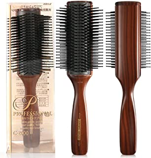 Vess C-2000 Professional Hair Brush Tourmaline Ceramic 9 Row Round Tip Curved Pad Anti-static Natural Rubber Specialized Pin Structure