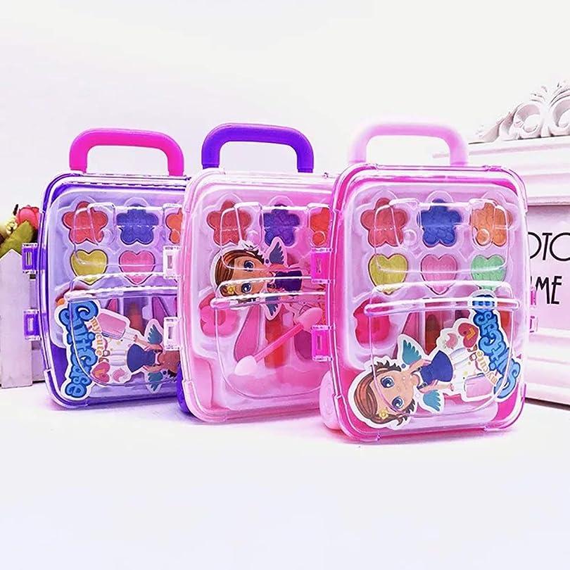 食堂海里休暇かわいい王女ふりメイクセット化粧品シミュレーション子供女の子子供のおもちゃ - ランダムな色