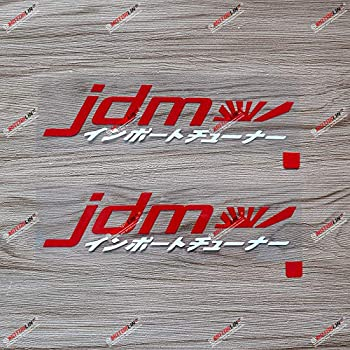 2X red+White 6 Inches JDM Kanji Japanese Symbol Rising Sun Flag Japan Car Decal Vinyl Sticker