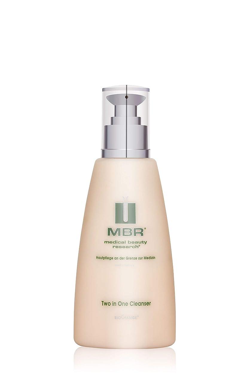 廃棄するメイエラカスケードMBR Medical Beauty Research BioChange Two In One Cleanser 200ml/6.8oz並行輸入品
