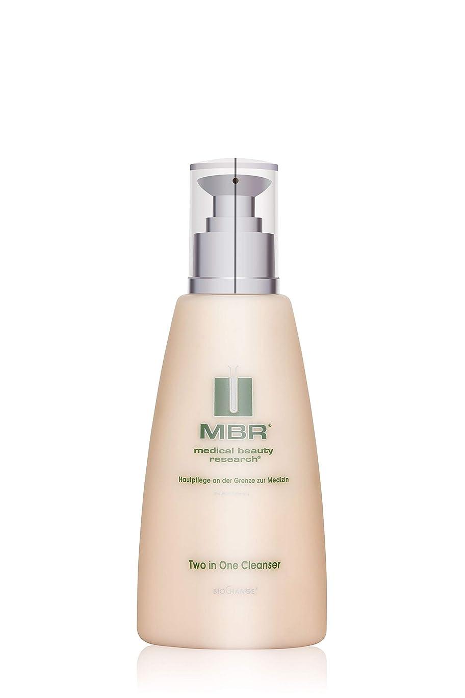 無実露骨なMBR Medical Beauty Research BioChange Two In One Cleanser 200ml/6.8oz並行輸入品