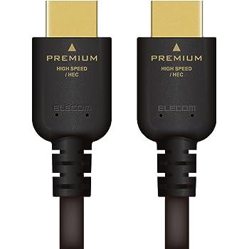 エレコム ハイスピードHDMIケーブル 3.0m Premium イーサネット/4K/3D/オーディオリターン対応 ブラック CAC-HDPS14E30BK