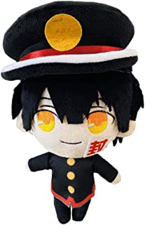 Chutoral Toilet-Bound Hanako-kun Plush Toy, Jibaku Shounen/Nene Yashiro Pillow Doll Plush Puppets Toy Character Plush(H05 ...