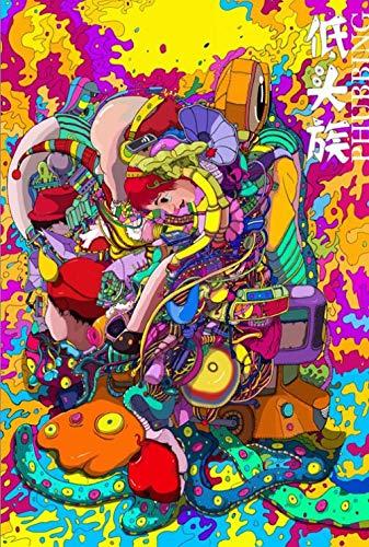 VGFTP Legpuzzel 1000 stukjes, anime puzzel, zeer uitdagende volwassen en tiener casual puzzel voor kinderen - lage kop landschap anime