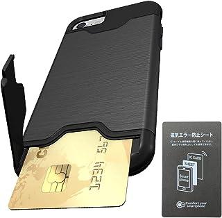 スマホケース iPhone SE ケース 第2世代 2020 アイフォン 8 7 se2 6s 6 対応 icカード 収納 スタンド付き 耐衝撃 7ケース あいふぉん8 iPhone7 の 背面 カバー ブラック 黑