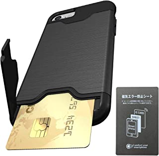 iPhone8 ケース iPhone7ケース icカード収納 スタンド付き 耐衝撃 スマホケース アイフォン8/アイフォン7 背面カバー 4.7インチ(ブラック)