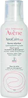 Eau Thermale Avene XeraCalm A.D Lipid-Replenishing Balm