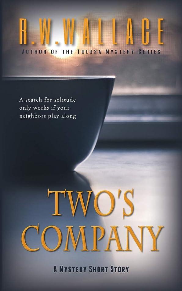 鰐待つ常習的Two's Company: A Mystery Short Story