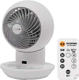 アイリスオーヤマ サーキュレーター アイ mini 8畳 静音 左右首振り パワフル送風 リモコン付き ホワイト PCF-SC12