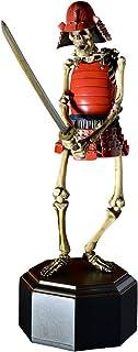 Kaiyodo Takeyashiki Jizai Okimono KT-010 Samurai Skeleton Action Figure
