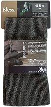 藤栄 ボディタオル ブラック 25×90cm ブレス 備長炭 BL-407
