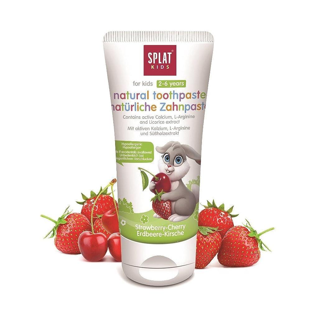 シュガー茎ソーダ水子供のためのスプラッシュ練り歯磨き2-6(50ml)