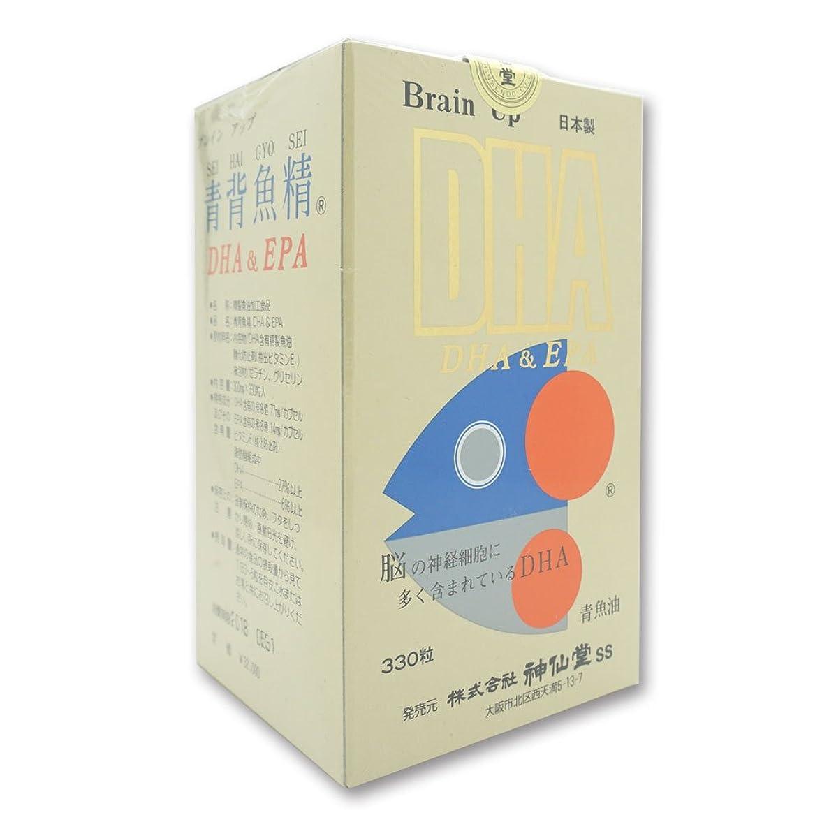 情報囲まれたジョイント神仙堂 青背魚精 DHA&EPA 330粒 精製魚油加工食品