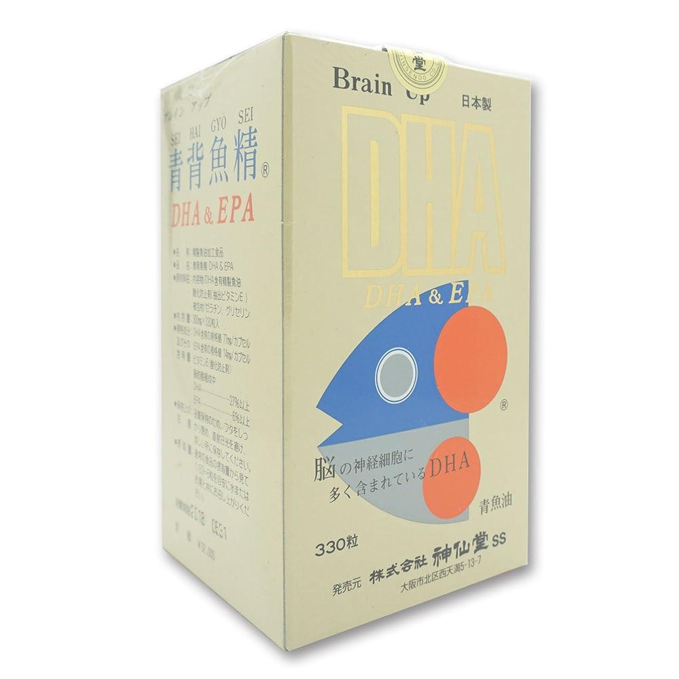 マークされた研磨扇動神仙堂 青背魚精 DHA&EPA 330粒 精製魚油加工食品
