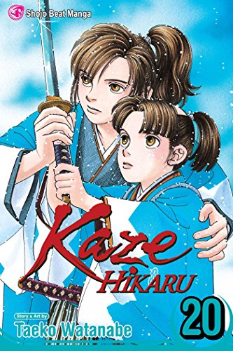 Kaze Hikaru Volume 20