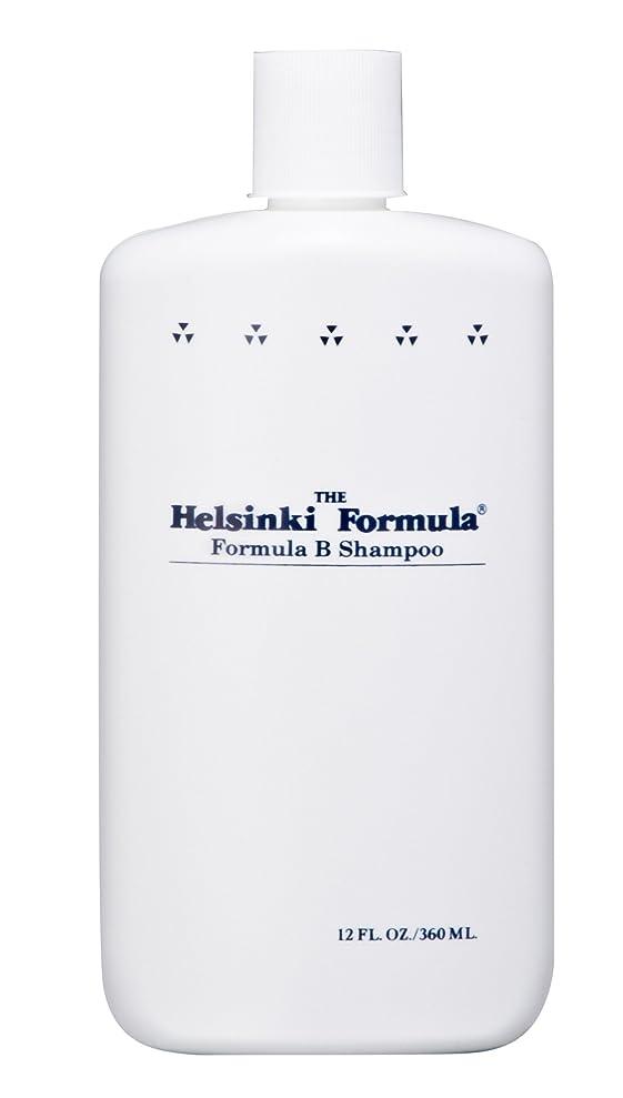 かもしれない汚す試用ヘルシンキ?フォーミュラ フォーミュラBシャンプー 360ml(皮脂汚れ乳化剤配合シャンプー)