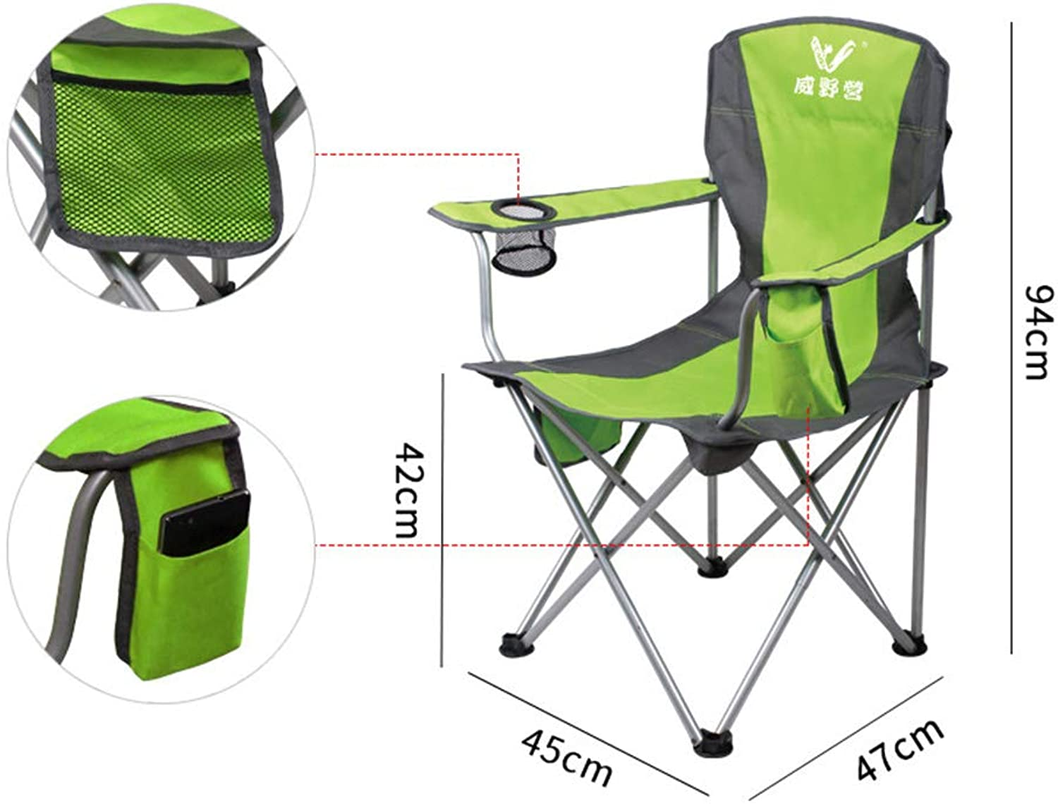 Camping Outdoor Folding Chair Portable Small Mazar Light Lunch Break Recliner Home Beach Chair Fishing Chair Sketch