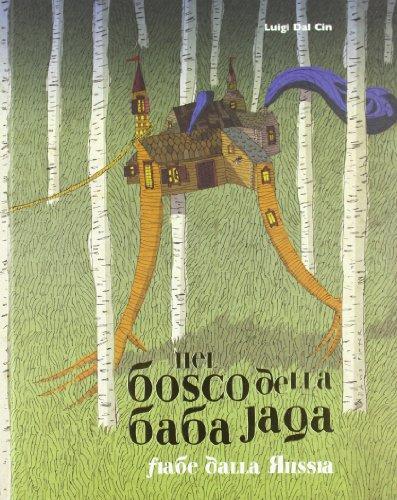 Nel bosco della Baba Jaga. Fiabe dalla Russia. Ediz. illustrata