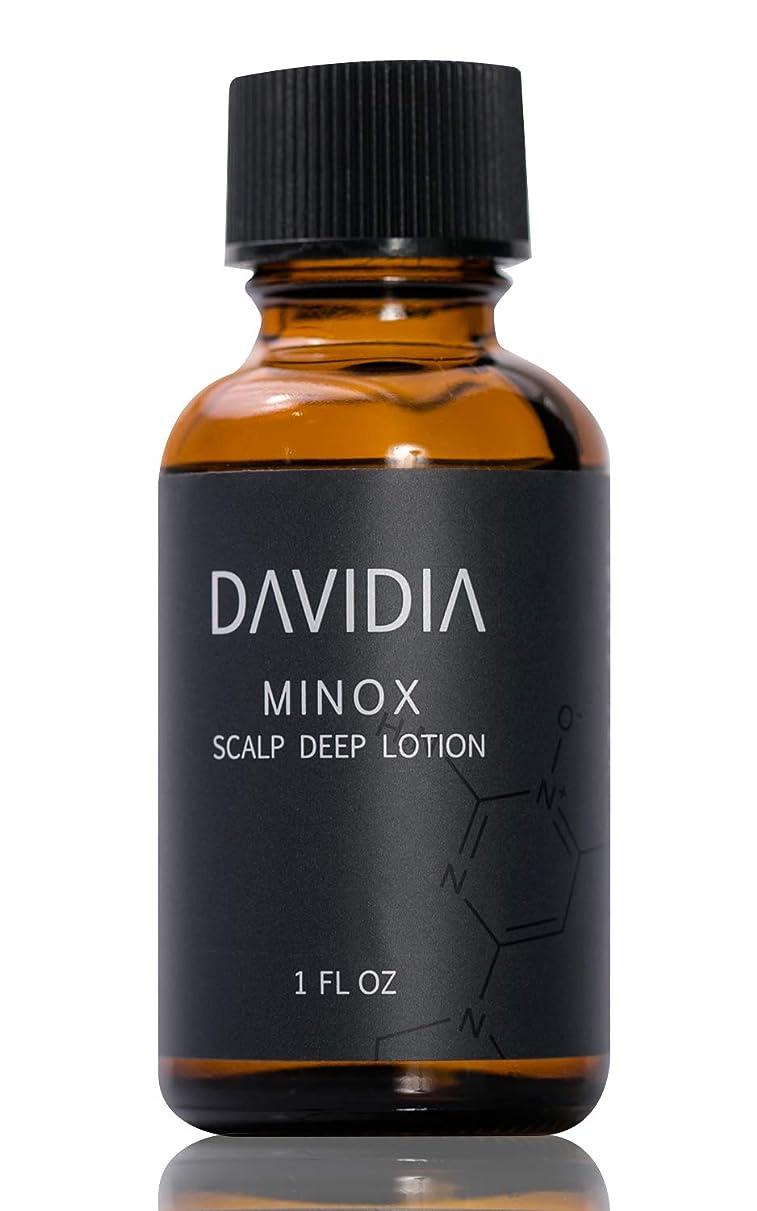 囲むスキップ薄める【DAVIDIA】ミノックス ミノキシジル 誘導体 濃縮 養毛料 (高濃度配合 頭皮 育毛 スカルプエッセンス)30mL