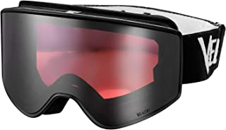 VELAZZIO Ski Goggles, Snowboard Goggles - Double Layer Interchangeable Lens, UV Protection, Anti-Fog, Snow Goggles for Men & Women