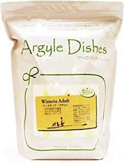 アーガイルディッシュドッグフードウィステリアアダルト2kg
