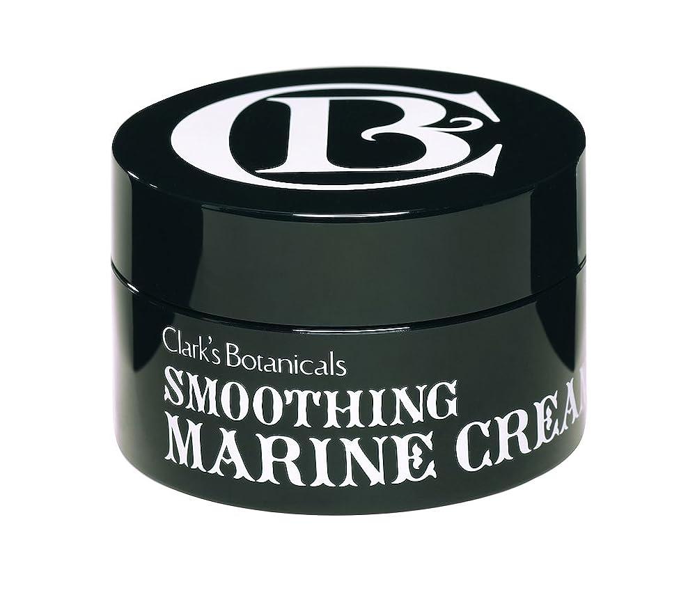 減らすコンプライアンス迷惑Clark's Botanicals Smoothing Marine Cream 1.7 Fl Oz/ 50ml