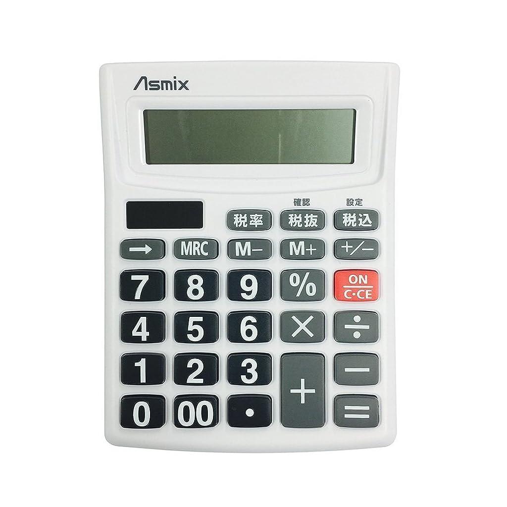 起業家主権者立証する(まとめ買い) アスカ ビジネス電卓 S ホワイト C1234W 【×5】
