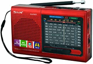 FM/AM / SW (1-7) 9-Wave Band Smart-US Rechargeable Portable Professional Radio That can be Used as MP3 and Speakers by Connecting Bluetooth, USB Sticks and Memory Cards (Red)