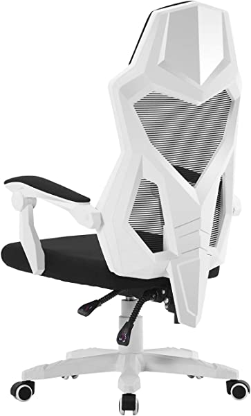 HOMEFUN Ergonomic Office Chair High Back Adjustable Mesh Recliner Chair Desk Task Chair With Armrests White