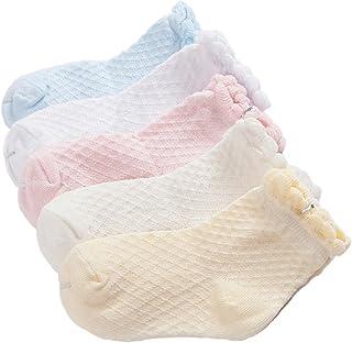 DEBAIJIA, Calcetines de Algodón para Bebé 0-7 Años Suaves Cómodos Niños Niñas Calcetines Respirable Primavera Verano Otoño