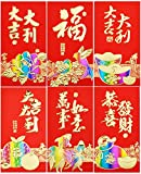 2021 Chinese Red Envelopes,Chinese New Year Hong Bao,Glliter Bright Color Pattern,9 x 16.5 cm,24 pcs