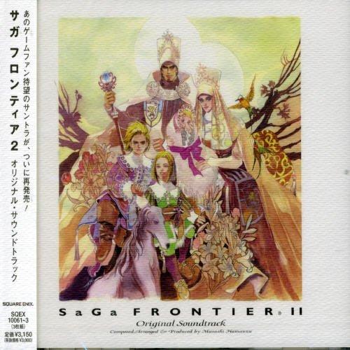 Saga Frontier 2