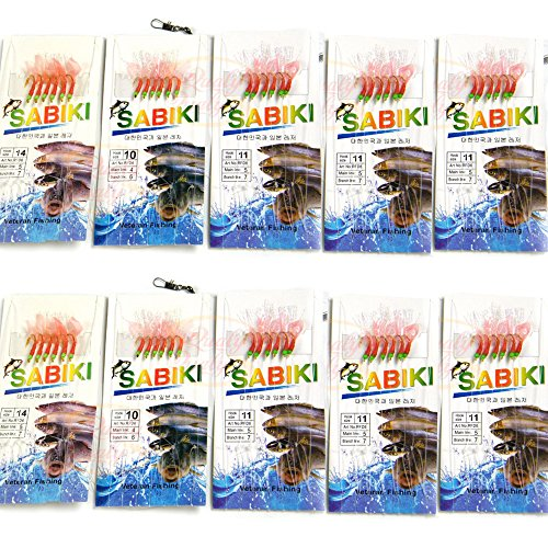QualyQualy Sabiki Rigs Assorted 10 Packs Freshwater/Saltwater Sea Fishing Rigs, Bait Rigs with Ball Bearing Swivel for Bass Trout Walleye Red Fish Fishing Bait Rigs